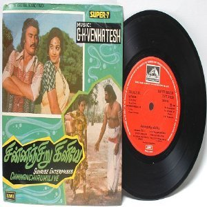 "BOLLYWOOD INDIAN Chinnanchirukiliye G.K. VENKATESH  EMI 7"" 45 RPM 1980"