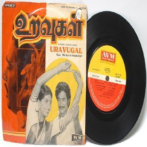 "BOLLYWOOD INDIAN Uravugal MALAYSIA VASUDEVAN7"" 45 RPM 1982"