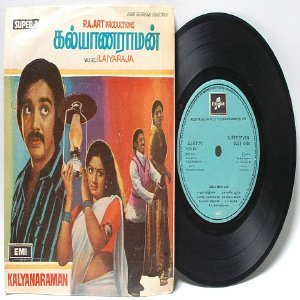 "BOLLYWOOD INDIAN Kalyanaraman  ILAIYARAJA EMI 7"" 45 RPM 1979"