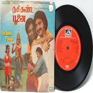 "BOLLYWOOD INDIAN Rusi Kanda Poonai ILAIYARAAJAEMI 7"" 45 RPM 1980"