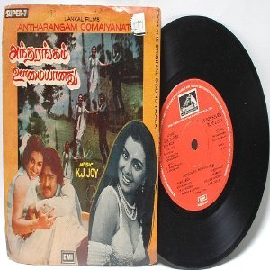 "BOLLYWOOD INDIAN antharangam Oomaiyanathu K.J. JOY EMI 7"" 45 RPM 1980"