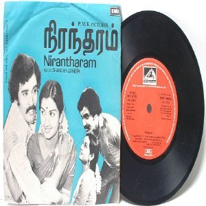 "BOLLYWOOD INDIAN Nirantharam SHANKAR GANESH EMI 7"" 45 RPM 19801"
