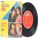 """BOLLYWOOD INDIAN Vadagai Veedu SHANKAR GANESHEMI 7"""" 45 RPM 1980"""
