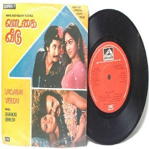 "BOLLYWOOD INDIAN Vadagai Veedu SHANKAR GANESHEMI 7"" 45 RPM 1980"