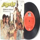 "BOLLYWOOD INDIAN Ranuva Veeran M.S VISWANATHAN KARUNAN EMI 7"" 45 RPM 1981"