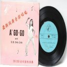 "ASIAN 60s BAND D14 EVER A'Go Go Cha Cha ASIA 7"" 45 RPM PS EP"