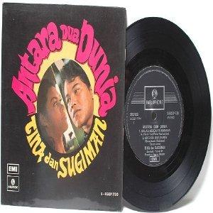 """Malay 70s Pop TINA & SUGIMAN Antara Dua Dunia 7"""" PS EP"""