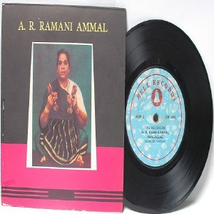 "BOLLYWOOD INDIAN A.R. RAMANI AMNAL 7"" 45 RPM EP"