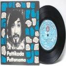 "BOLLYWOOD INDIAN Pattikada Pattanama T.M. SOUNDARARAJAN L.R. ESWARI  7"" 45 RPM EP"