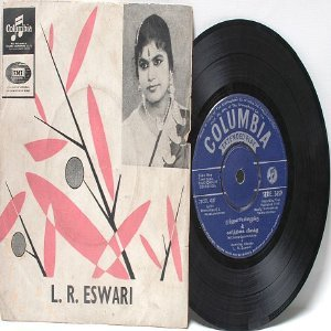"BOLLYWOOD INDIAN Folk Songs Of South  India L.R. ESWARI   EMI 7"" 45 RPM 1968"