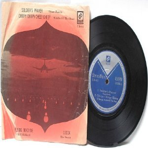 """THE SWEET Cocoa CLIFF RICHARD  Asia MALAYASIA 7"""" 45 RPM PS EP"""