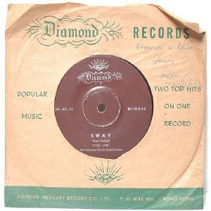 "KONG LING  & FABULOUS ECHOES The For A Dream DIAMOND  ASIA 7"" 45 RPM"