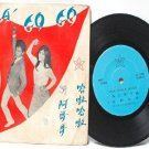 """ASIAN 60 s BAND The Bees  A' GO GO ASIA 7"""" 45 RPM PS EP"""
