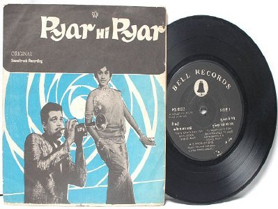 "BOLLYWOOD INDIAN  Pyar Hi Pyar MOHD. RAFI  7"" 45 RPM EP"