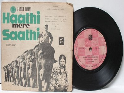 "BOLLYWOOD INDIAN  Haathi Mere Saathi KISHORE KUMAR 7"" 45 RPM EP"
