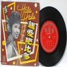 "ASIAN 60s ARTIST Hala Hala A GO GO  Asia 7"" 45 RPM PS EP"