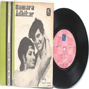 "BOLLYWOOD INDIAN  Hamara Adhikar ASHA BHOSLE 7"" 45 RPM EP"