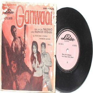 "BOLLYWOOD INDIAN  Ganwaar MAHENDRA KAPOOR  7"" 45 RPM EP"