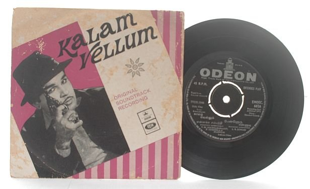 "BOLLYWOOD Kalam Vellum EMI India 7"" 45 RPM 1971"