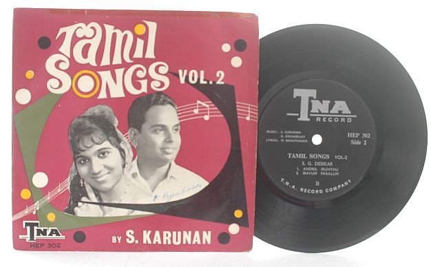 "BOLLYWOOD Tamil Songs Vol 2 S. KARUNAN 7"" 45 RPM"