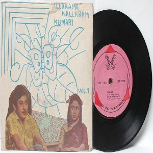 "BOLLYWOOD INDIAN  Illarame Nallaram Kumari P. SUSHEELA 7"" 45 RPM EP"
