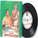 "BOLLYWOOD INDIAN  Devivin Thirumagam 7"" 45 RPM EP"