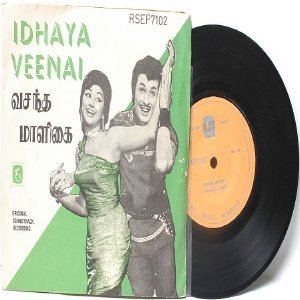 "BOLLYWOOD INDIAN  Idhaya Veenai T.M. SOUNDARARAJAN  7"" 45 RPM EP"