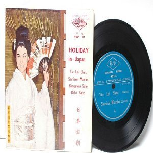"HOLIDAY IN JAPAN Yie Lai Shan ASIA 7"" 45 RPM PS EP"