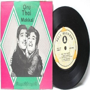 "BOLLYWOOD INDIAN  Oru Thai Makkal T.M. SOUNDERARAJAN  7"" 45 RPM EP"