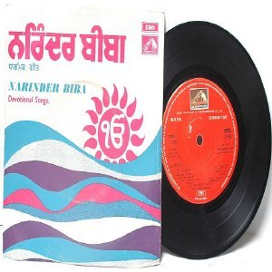 "BOLLYWOOD INDIAN PUNJABI   Devotional Songs NARINDER BIBA EMI 7"" 45 RPM EP"