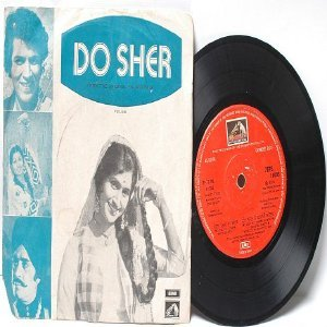 "BOLLYWOOD INDIAN PUNJABI  Do  Sher EMI  7"" 45 RPM EP"