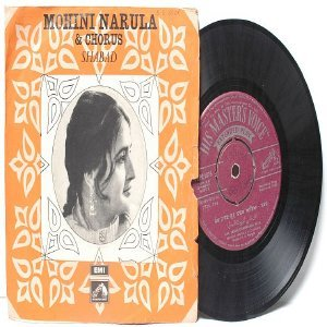 "BOLLYWOOD INDIAN PUNJABI Shabad K.S. NARULA  7"" 45 RPM EP"