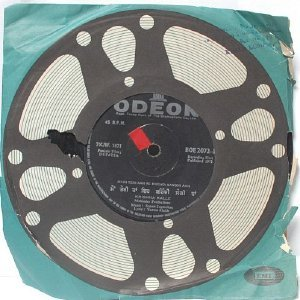 "BOLLYWOOD INDIAN  Dupatta KRISHNA KALLE ODEON  7"" 45 RPM EP"
