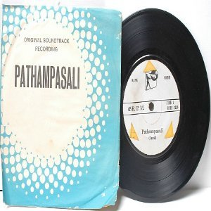 "BOLLYWOOD INDIAN  Pathampasali V. Kumar 7"" 45 RPM EP"