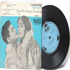 "BOLLYWOOD INDIAN  Thamarai Nenjam P. SUSHEELA   7"" 45 RPM EP"