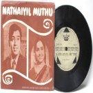 """BOLLYWOOD INDIAN  Nathaiyil Muthu SHANKAR_GANESH  7"""" 45 RPM EP"""