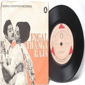 "BOLLYWOOD INDIAN  Engal Thanga Raja T.M. SOUNDARARAJAN P. Susheela 7"" 45 RPM EP"
