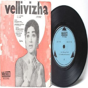"BOLLYWOOD INDIAN  Vellivizha P. KUMAR L.R. ESWARI 7"" 45 RPM EP"