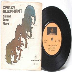 "CRAZY ELEPHANT  vs JACKSON 5 Malaysia  ASIA 7"" 45 RPM PS EP"