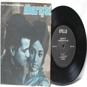 "BOLLYWOOD INDIAN  Sharafat ASHA BHOSLE  7"" 45 RPM EP"