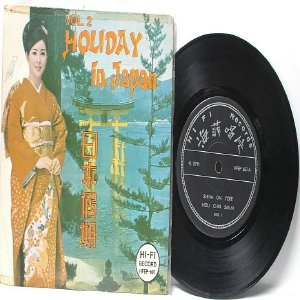 "HOLIDAY IN JAPAN vol. 2  Japanese 7"" 45 RPM PS EP"