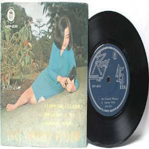 "60s CHINESE DIVA Lisa Kim  SONGSTRESS 7"" PS EP KEP-530"