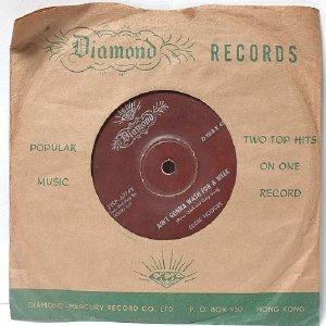 "EDDIE HODGES Ain't Gonna Wash DIAMOND International 7"" 45 RPM"