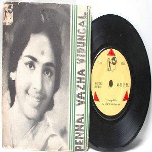 "BOLLYWOOD INDIAN  Pennai Vazha Vidungal P. SUSHEELA 7"" 45 RPM EP"