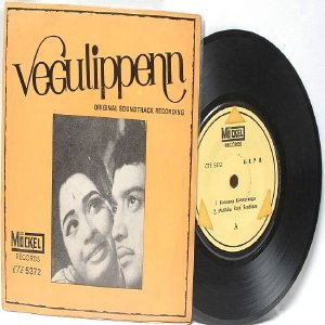 "BOLLYWOOD INDIAN  Vegulippenn V. KUMAR 7"" 45 RPM EP"
