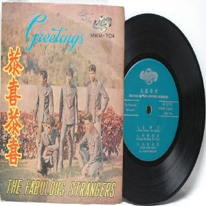 "60s ASIAN BAND The Fabulous Strangers  7"" PS EP"