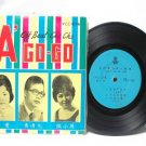 """ASIAN 60s A GO GO Off Beat Cha Cha  7"""" 45 RPM PS  EP"""
