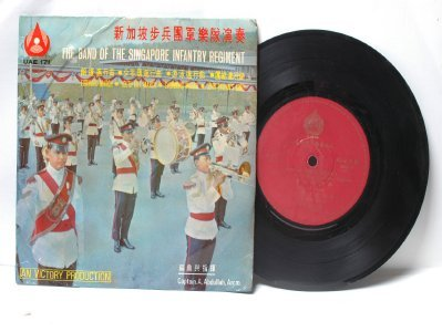 "SINGAPORE INFANTRY REGIMENT Asian Military  7"" 45 RPM PS EP"