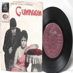 "BOLLYWOOD INDIAN  Gumnaam MOHD. RAFI Shankar Jaikishan 7"" 45 RPM EMI Angel EP 1965"