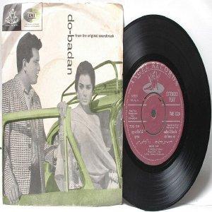 "BOLLYWOOD INDIAN Do-badan RAVI Asha Bhosle   7"" 45 RPM EMI Angel EP 1965"